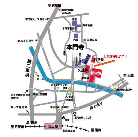 f:id:Ikegamiblog_tokyo:20170403221628j:plain