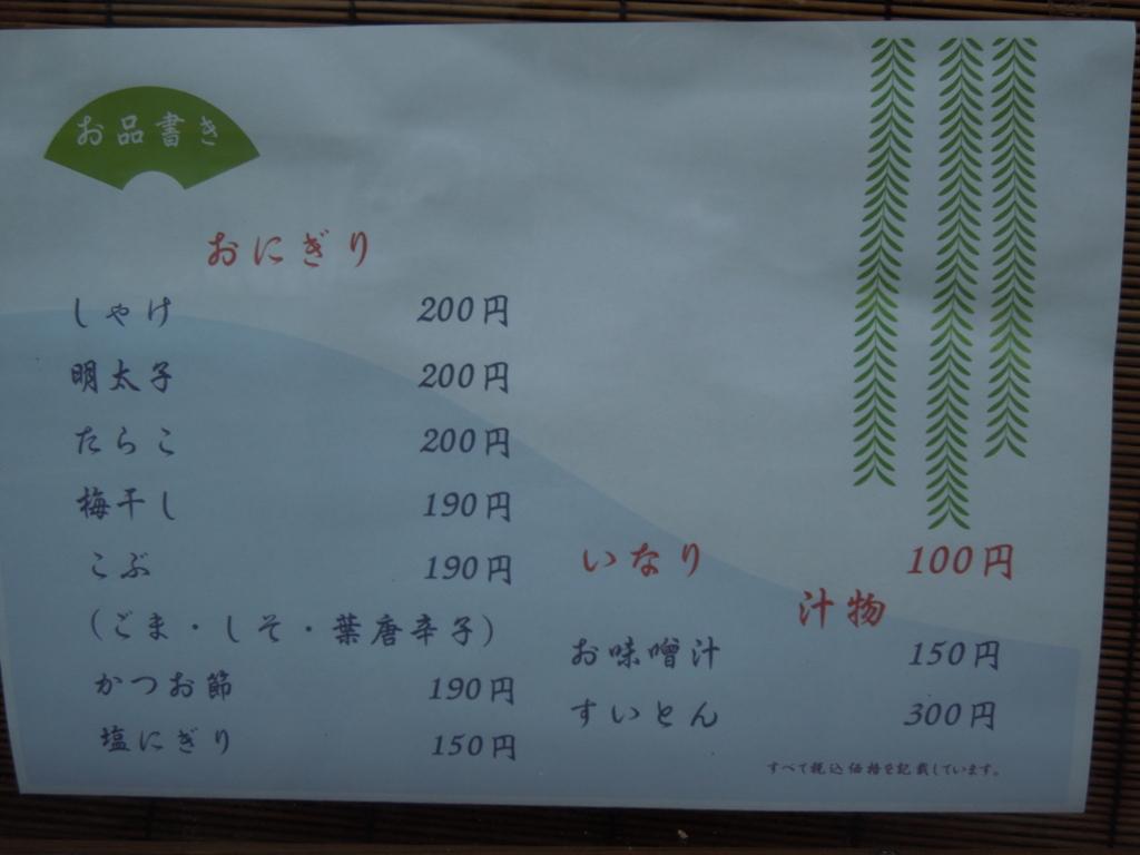 f:id:Ikegamiblog_tokyo:20170406133753j:plain