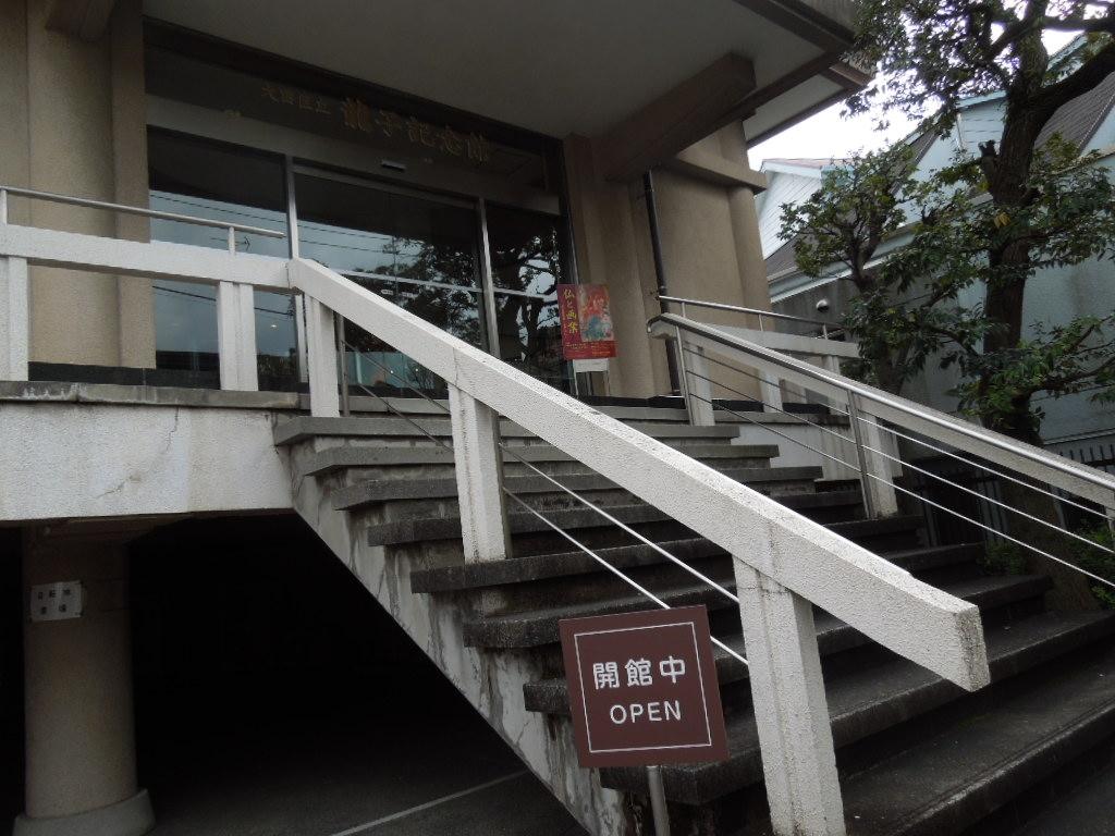 f:id:Ikegamiblog_tokyo:20170409214024j:plain