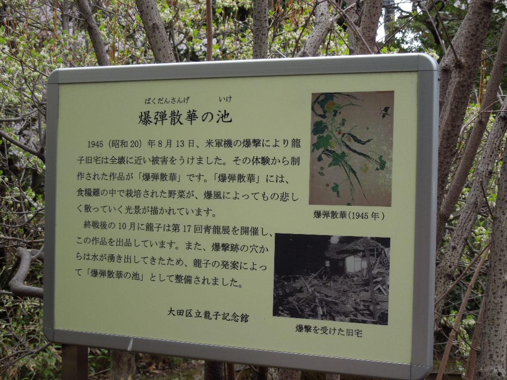 f:id:Ikegamiblog_tokyo:20170409215314j:plain