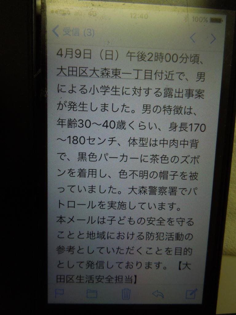 f:id:Ikegamiblog_tokyo:20170410221803j:plain