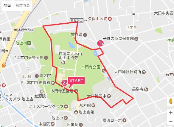 f:id:Ikegamiblog_tokyo:20170410223842j:plain