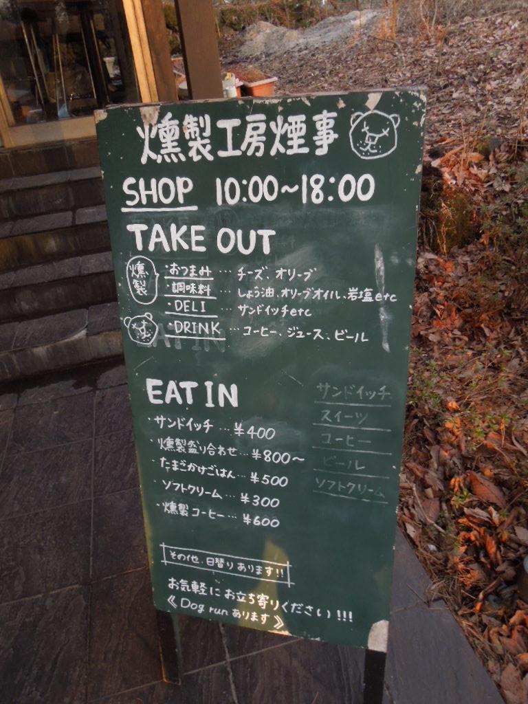 f:id:Ikegamiblog_tokyo:20170411214708j:plain