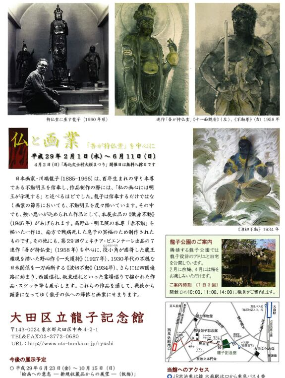 f:id:Ikegamiblog_tokyo:20170412224922j:plain
