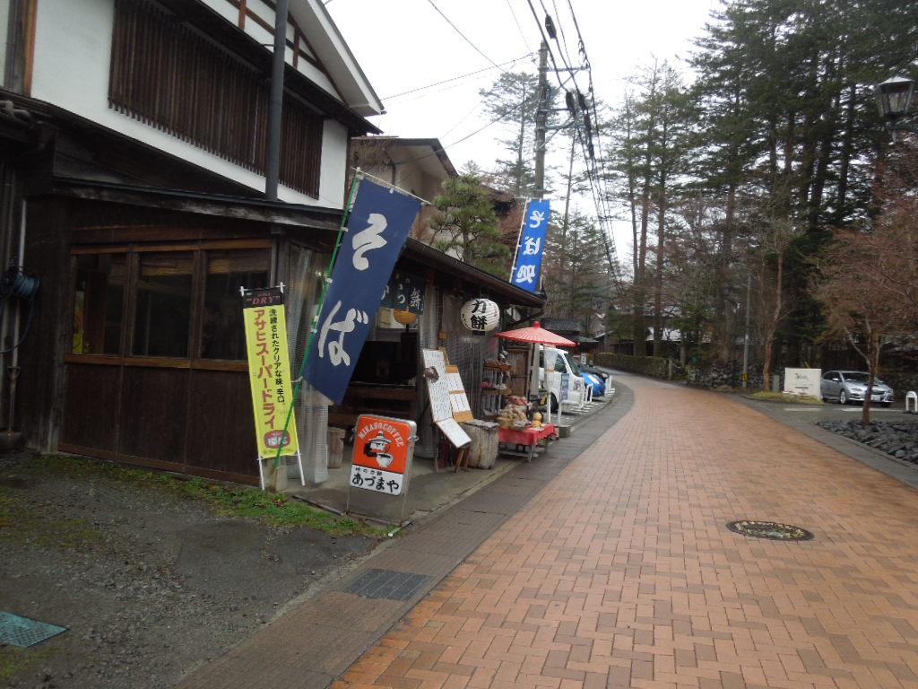 f:id:Ikegamiblog_tokyo:20170415205813j:plain