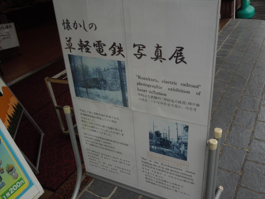 f:id:Ikegamiblog_tokyo:20170416124729j:plain