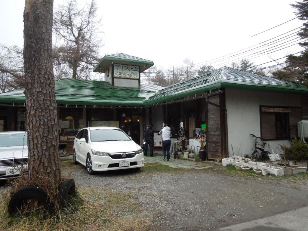 f:id:Ikegamiblog_tokyo:20170416125848j:plain