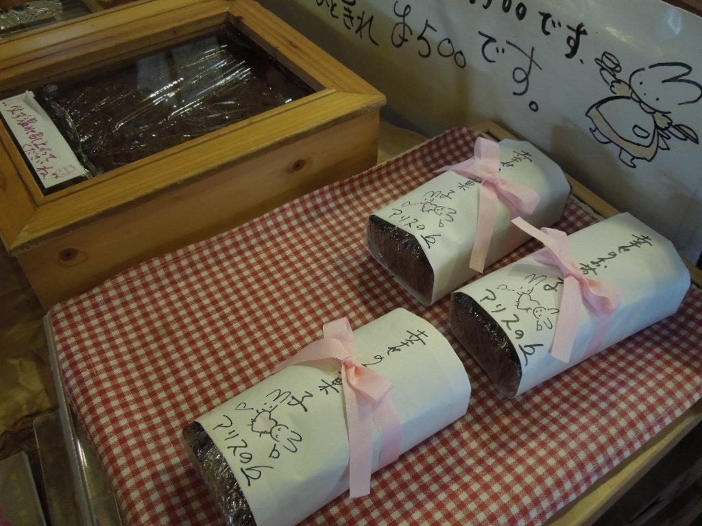 f:id:Ikegamiblog_tokyo:20170416130025j:plain