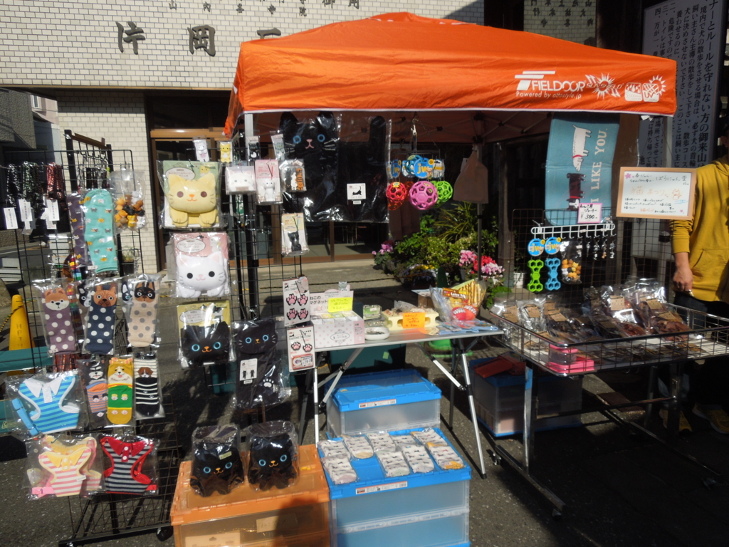 f:id:Ikegamiblog_tokyo:20170417224129j:plain