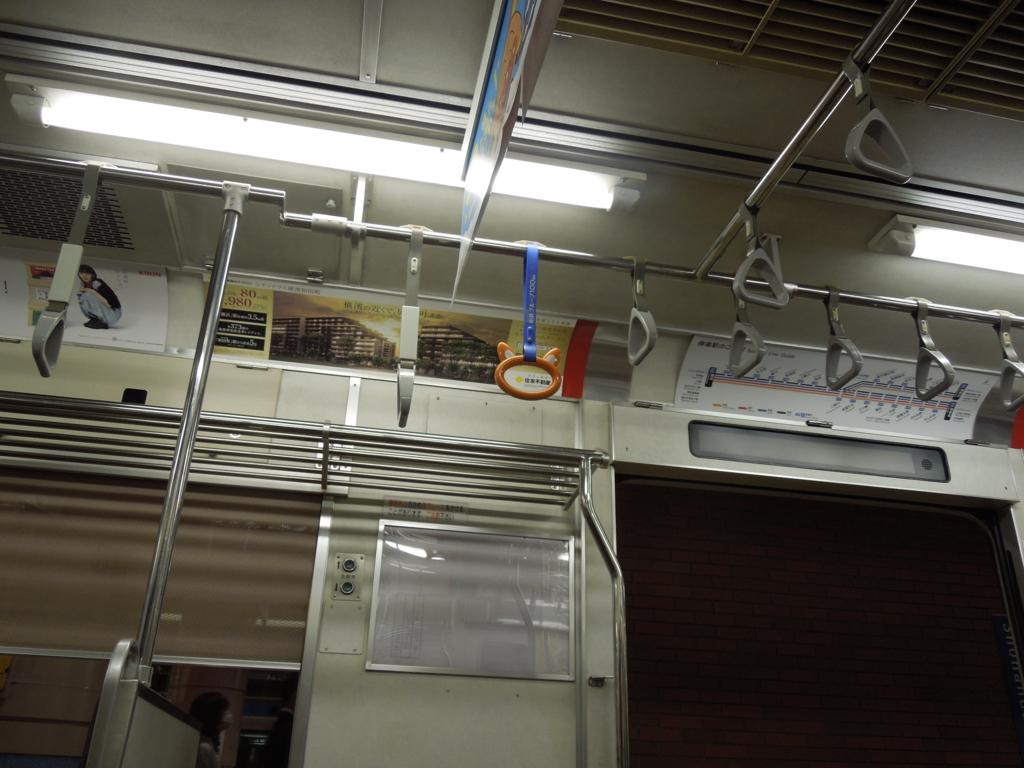 f:id:Ikegamiblog_tokyo:20170419212116j:plain