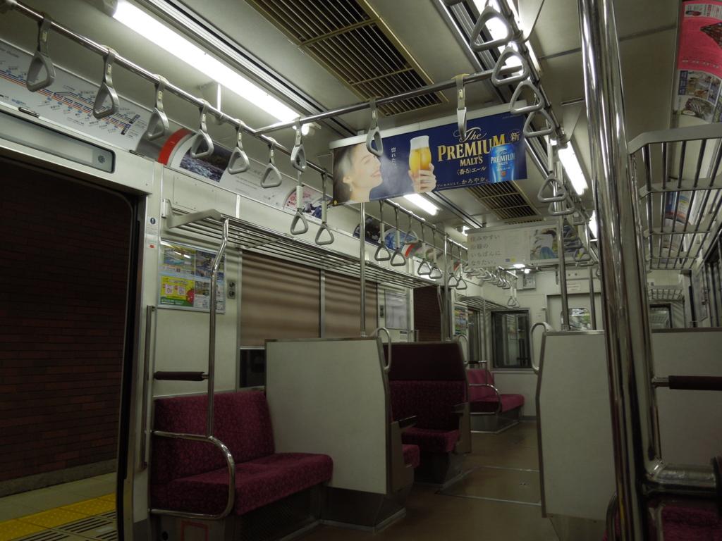 f:id:Ikegamiblog_tokyo:20170423201913j:plain