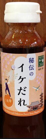 f:id:Ikegamiblog_tokyo:20170423211834j:plain