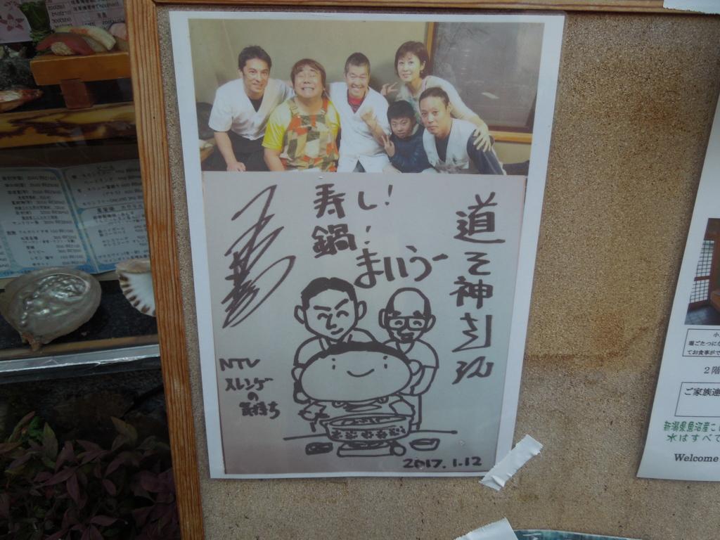 f:id:Ikegamiblog_tokyo:20170424211652j:plain