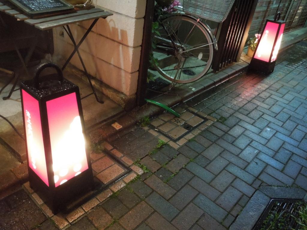 f:id:Ikegamiblog_tokyo:20170424211914j:plain