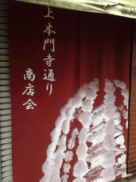 f:id:Ikegamiblog_tokyo:20170428072001j:plain