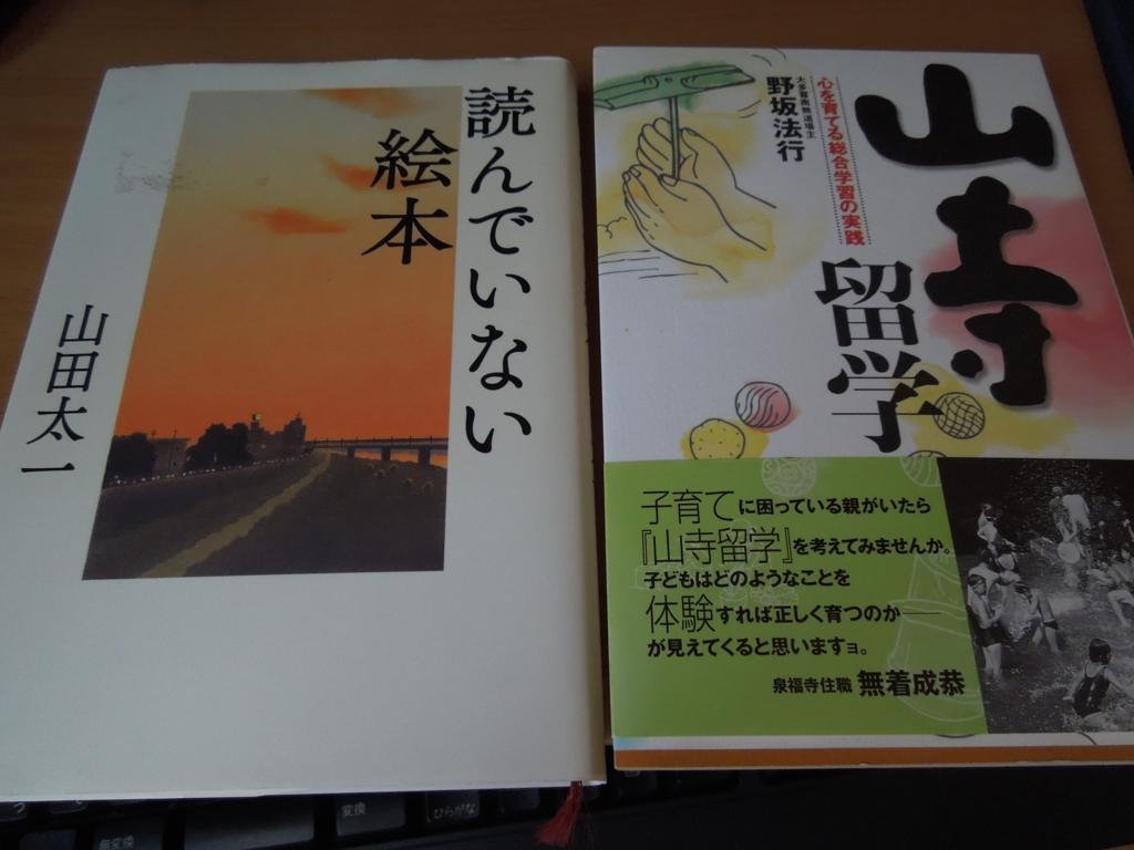 f:id:Ikegamiblog_tokyo:20170504154837j:plain