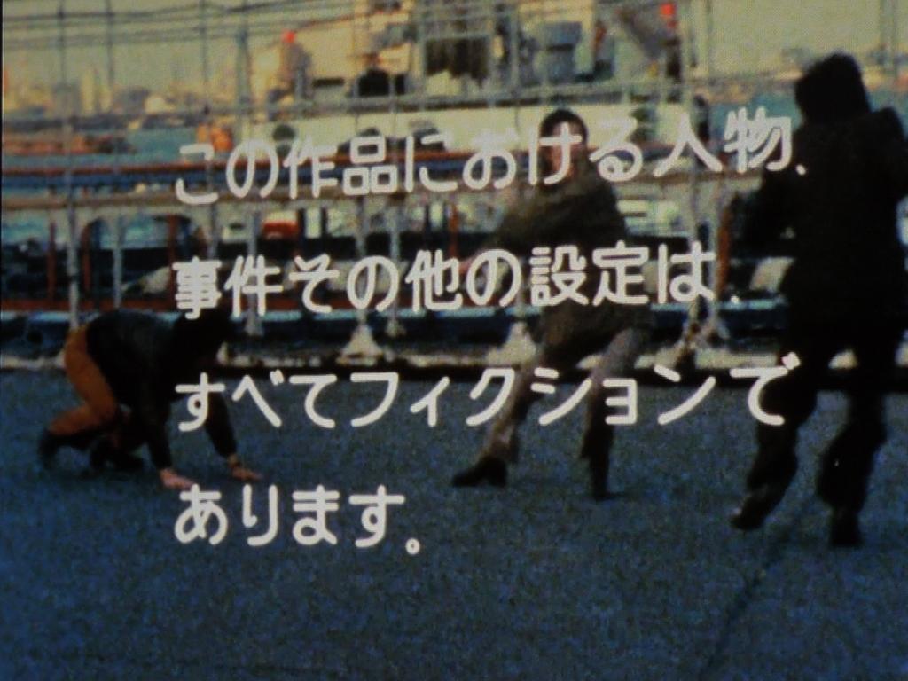 f:id:Ikegamiblog_tokyo:20170507193951j:plain