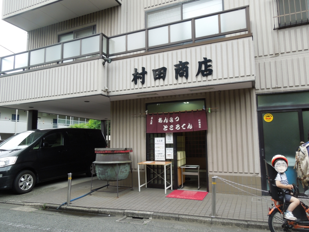 f:id:Ikegamiblog_tokyo:20170514222627j:plain