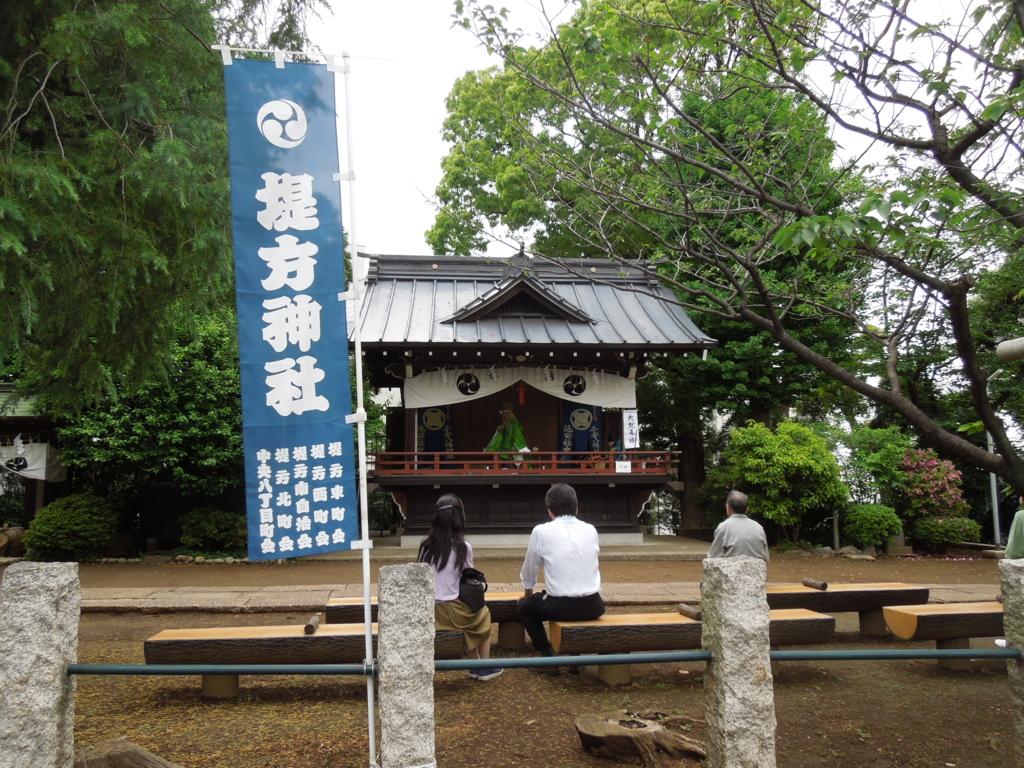 f:id:Ikegamiblog_tokyo:20170514224956j:plain