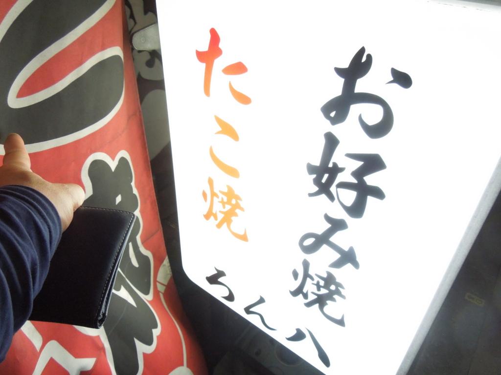 f:id:Ikegamiblog_tokyo:20170514230734j:plain