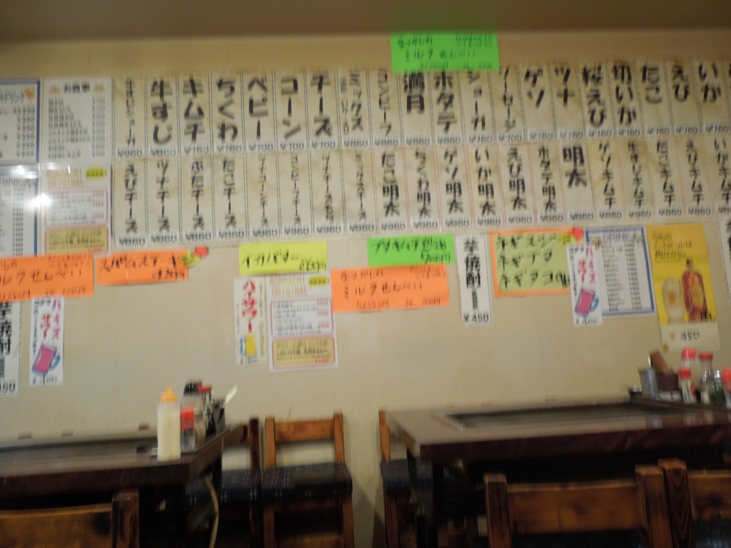 f:id:Ikegamiblog_tokyo:20170514230908j:plain