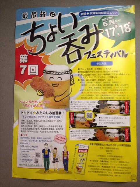 f:id:Ikegamiblog_tokyo:20170518224336j:plain