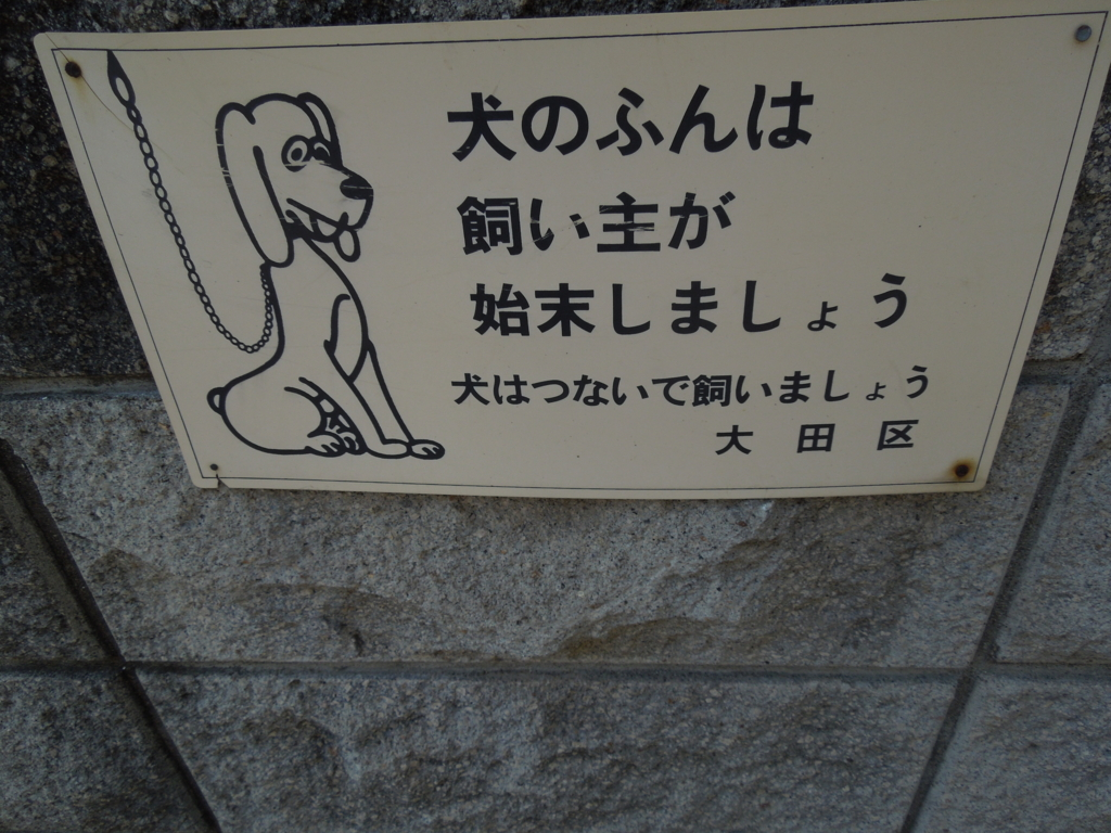 f:id:Ikegamiblog_tokyo:20170521223524j:plain