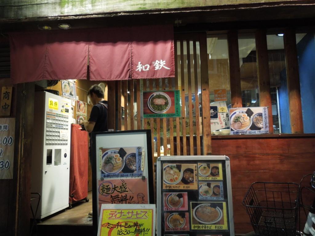 f:id:Ikegamiblog_tokyo:20170521224039j:plain