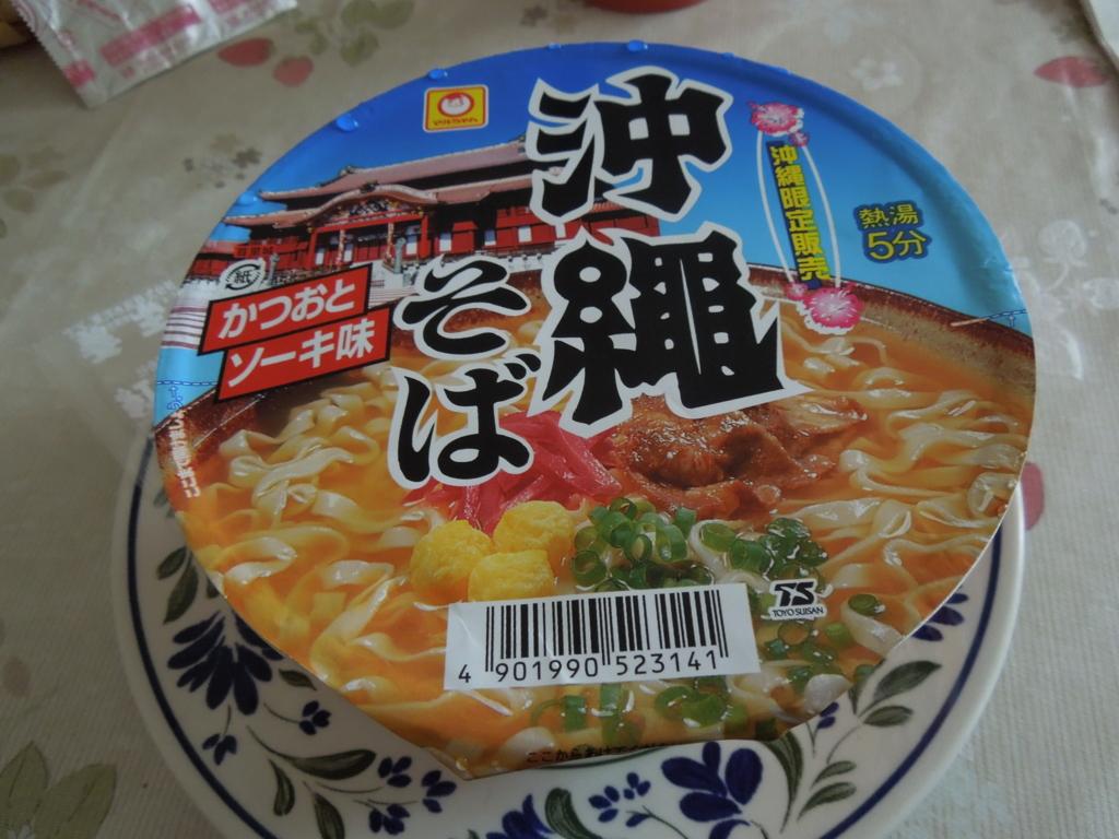 f:id:Ikegamiblog_tokyo:20170528220644j:plain