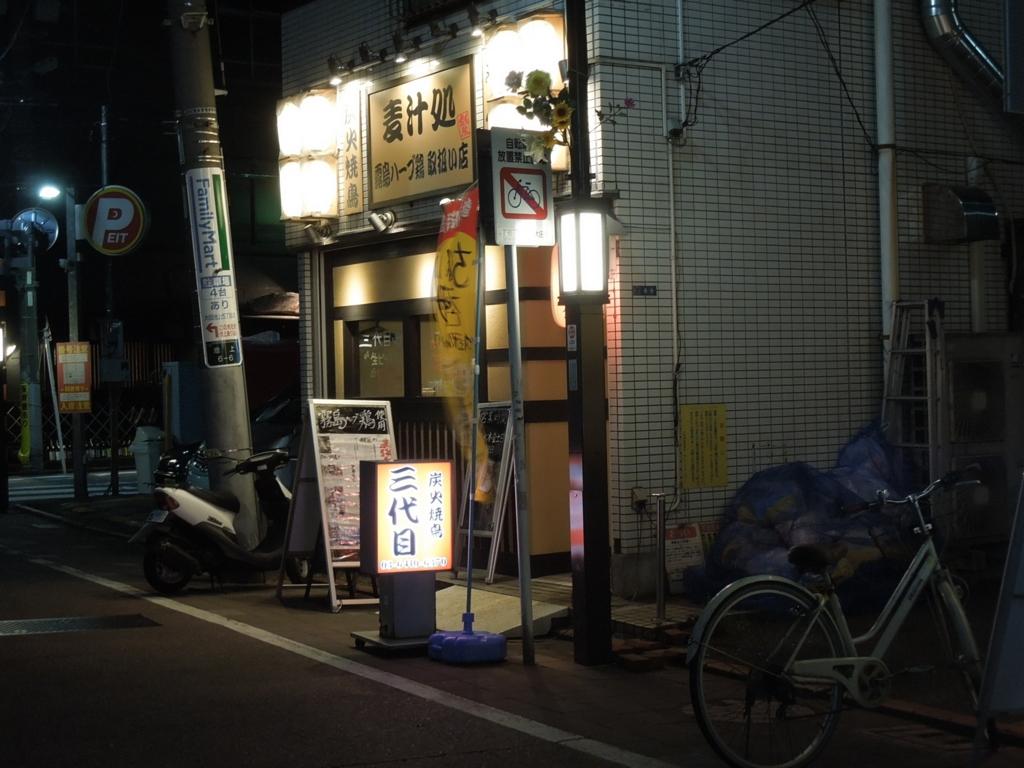 f:id:Ikegamiblog_tokyo:20170528221814j:plain