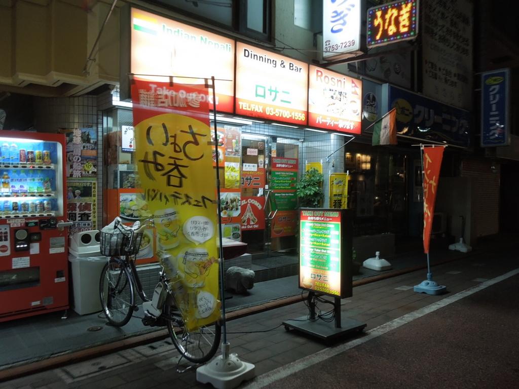 f:id:Ikegamiblog_tokyo:20170528221914j:plain