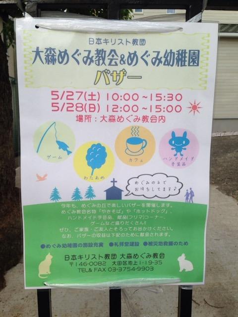 f:id:Ikegamiblog_tokyo:20170528231147j:plain
