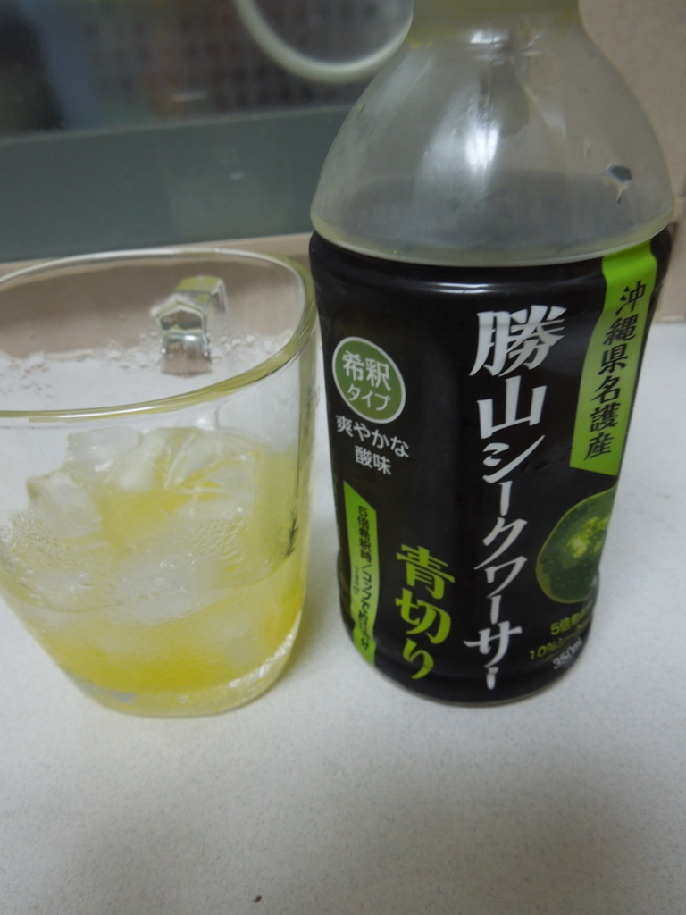 f:id:Ikegamiblog_tokyo:20170530233119j:plain