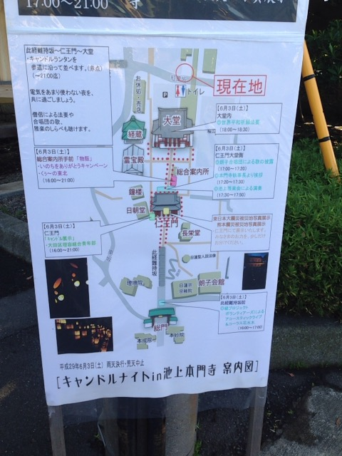 f:id:Ikegamiblog_tokyo:20170602073056j:plain