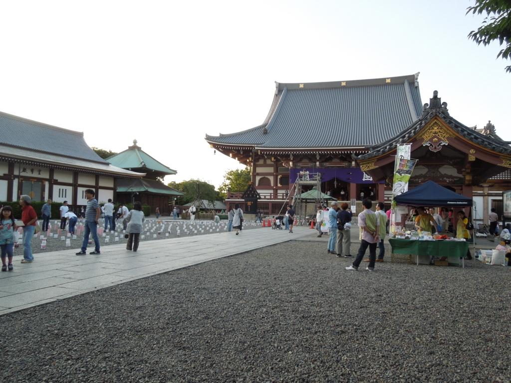 f:id:Ikegamiblog_tokyo:20170603213418j:plain
