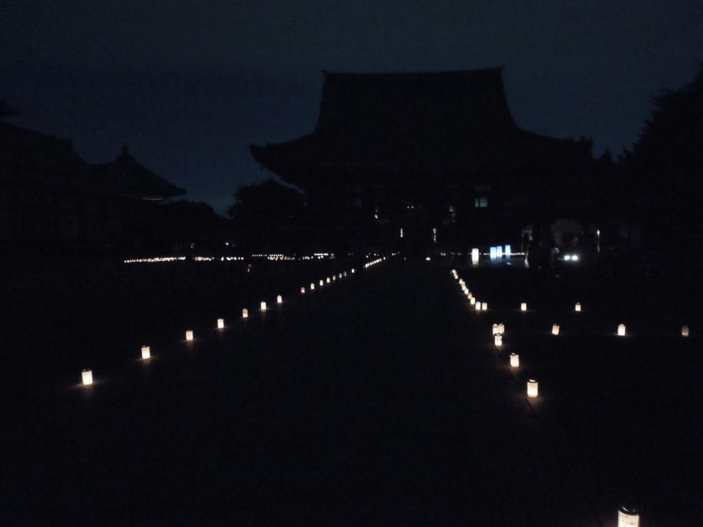 f:id:Ikegamiblog_tokyo:20170603230822j:plain