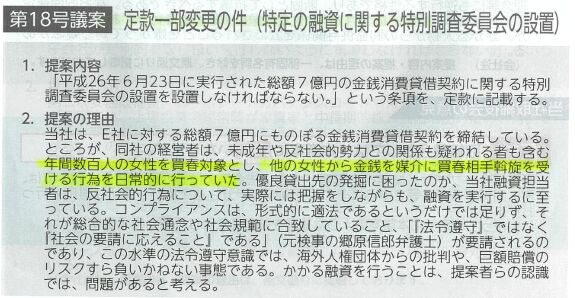 f:id:Ikegamiblog_tokyo:20170606215615j:plain