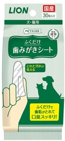 f:id:Ikegamiblog_tokyo:20170606221426j:plain