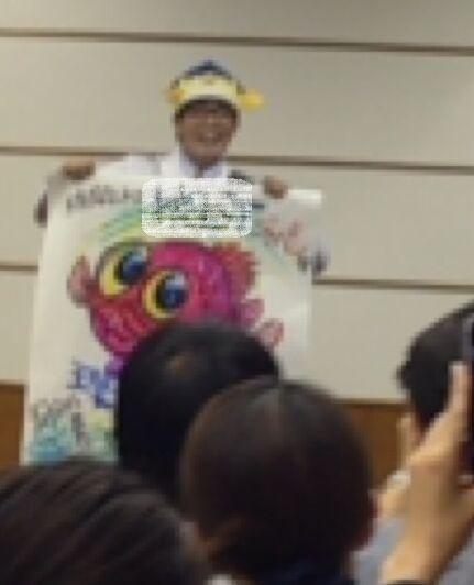f:id:Ikegamiblog_tokyo:20170609234449j:plain