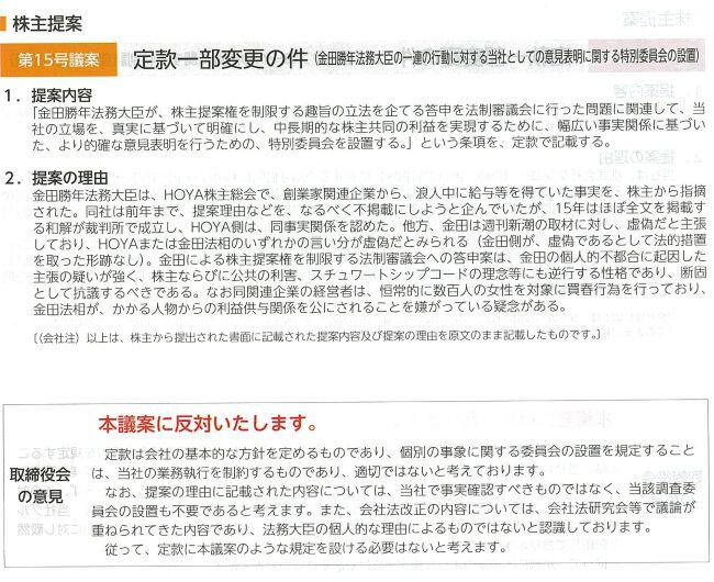 f:id:Ikegamiblog_tokyo:20170613215940j:plain