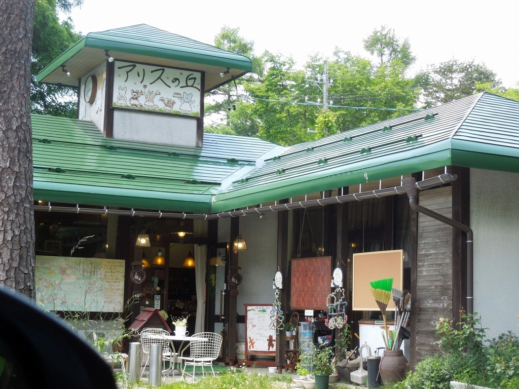 f:id:Ikegamiblog_tokyo:20170618212038j:plain