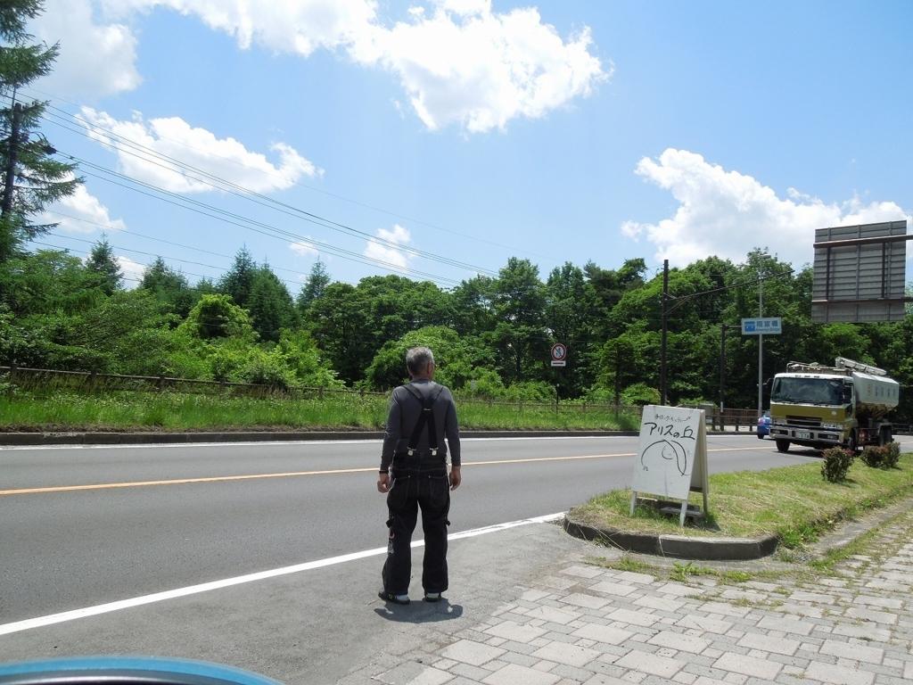 f:id:Ikegamiblog_tokyo:20170618212125j:plain