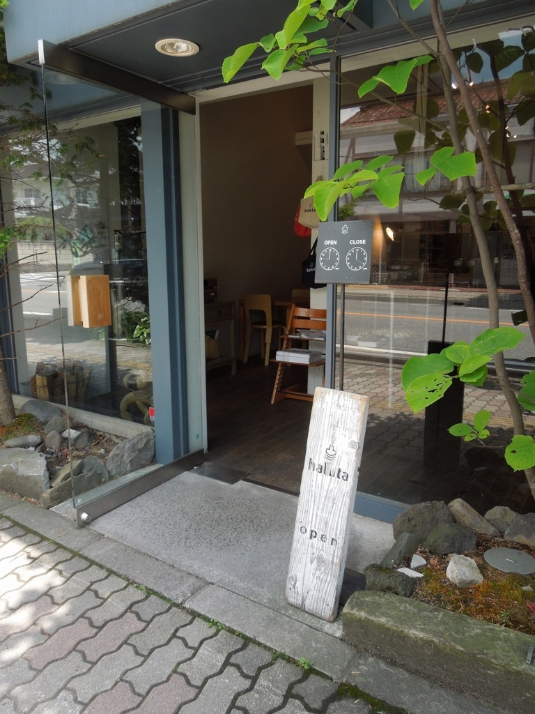 f:id:Ikegamiblog_tokyo:20170618212637j:plain