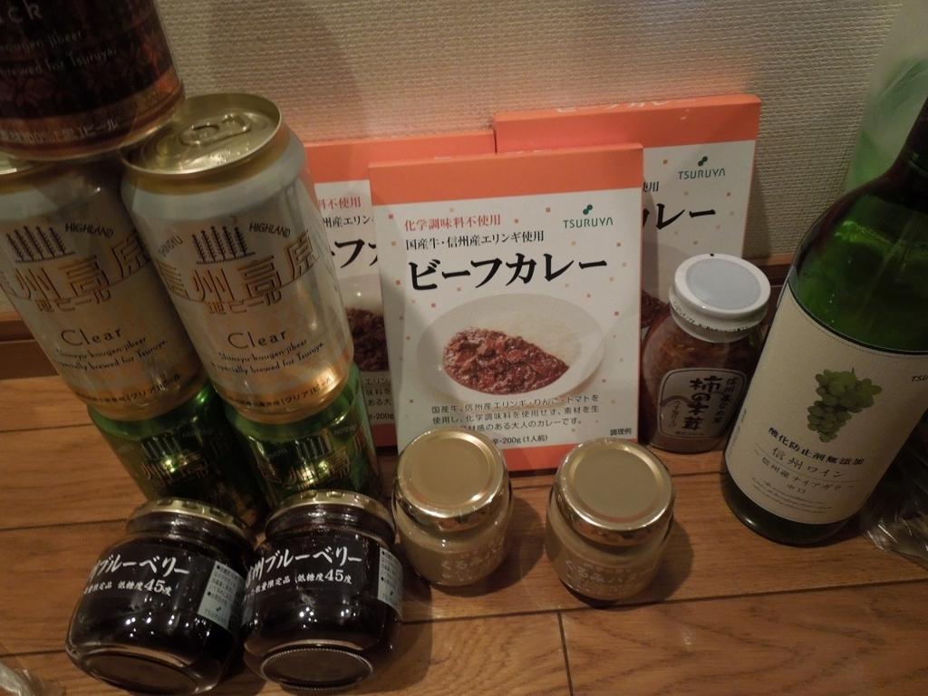 f:id:Ikegamiblog_tokyo:20170618212934j:plain