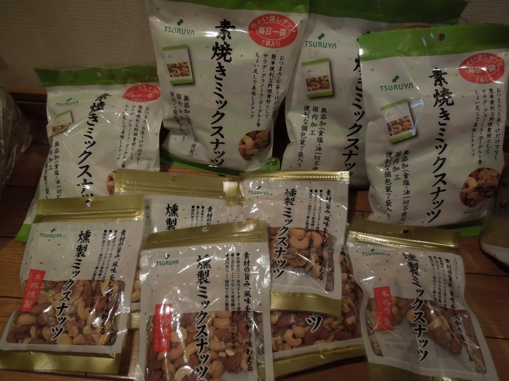 f:id:Ikegamiblog_tokyo:20170618213003j:plain