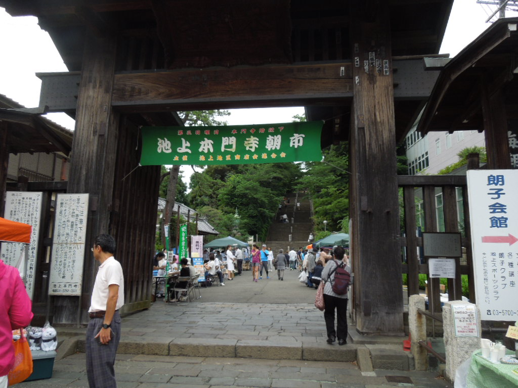f:id:Ikegamiblog_tokyo:20170618215948j:plain