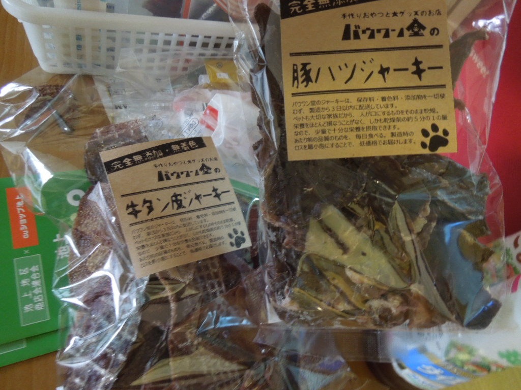 f:id:Ikegamiblog_tokyo:20170618220334j:plain