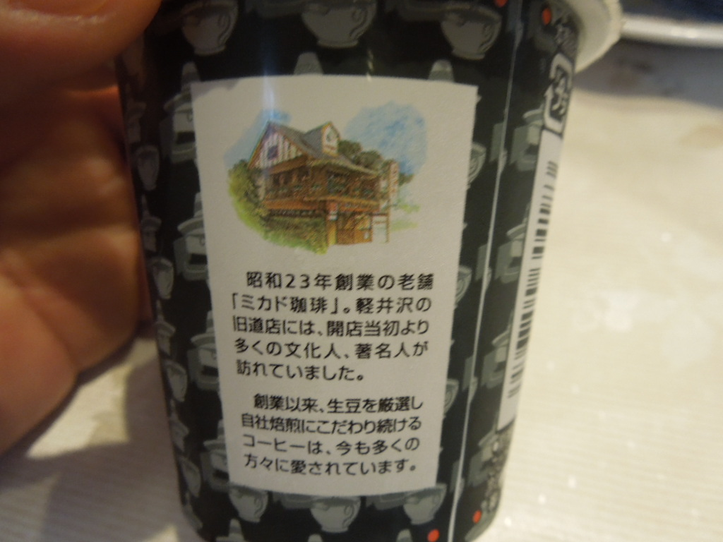 f:id:Ikegamiblog_tokyo:20170625223443j:plain
