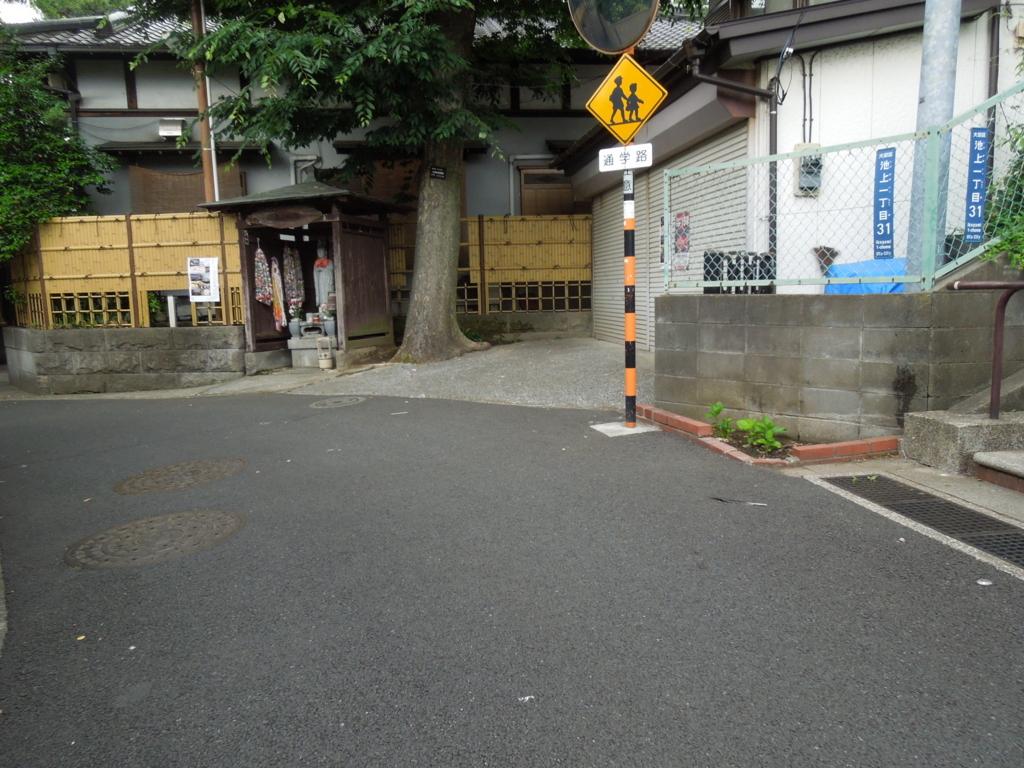 f:id:Ikegamiblog_tokyo:20170625230627j:plain