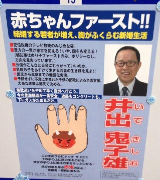 f:id:Ikegamiblog_tokyo:20170627135121j:plain